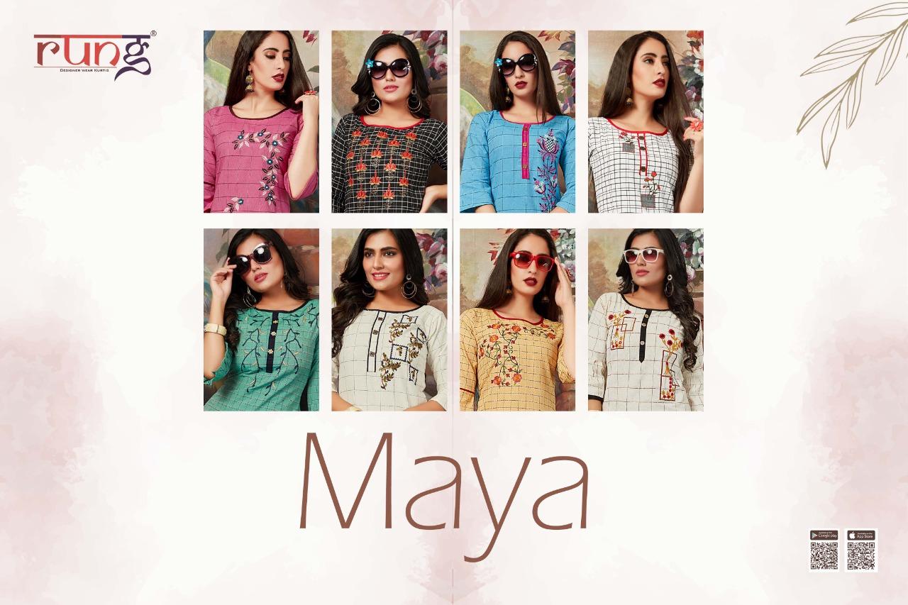 Maya Rung
