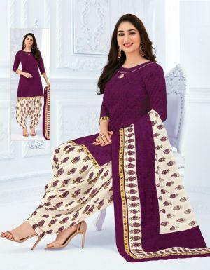 Pranjul Priyanka 10 Ready Made Regular Wear Dress