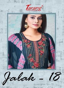 Tarang Jalak 18 Semi Lawn Cotton Designer Dress Material