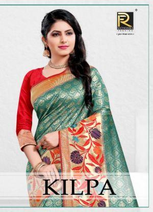 Ronisha Kilpa Silk Weaving Premium Range Saree
