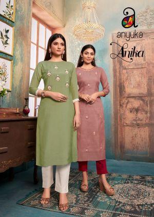Anyka Anika Festive Wear Ready Made Collection