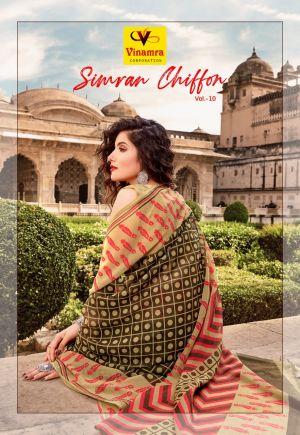 Vinamra Simran Chiffon 10 Regular Wear Saree Collection