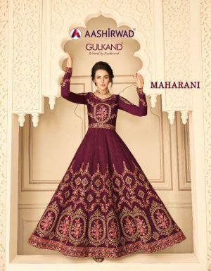 Aashirwad Maharani 7209 Embroidery Salwar Kameez Collection