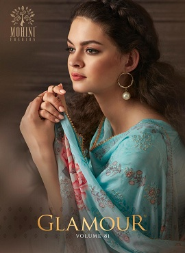 Mohini Glamour 81 Designer Dress Material Collection