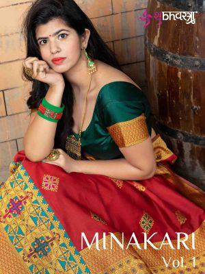 Kf Minakari 1 Festive Wear Banarasi Sarees Collection