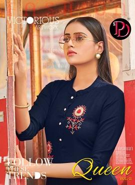 Poorvi Queen 2 Ethnic Wear Rayon Designer Kurtis Collection
