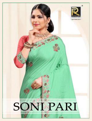 Ronisha Soni Pari Festive Wear Cotton Silk Saree Collection