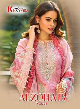Khayyira Alzohaib 1 Pakistani Salwar Suits Collection