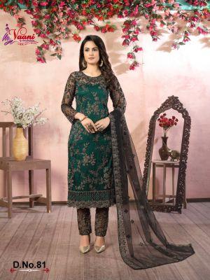 Vaani 8 Net Designer Salwar Suits Collection