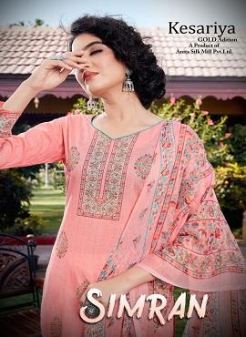 Anita Kesariya Simran Digital Print Designer Dress Material Collection