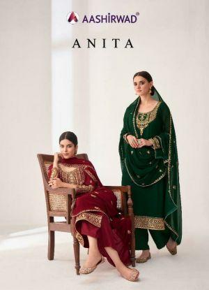 Aashirwad Anita 8390 Series Occasionally Wear Beautifull Salwar Kameez