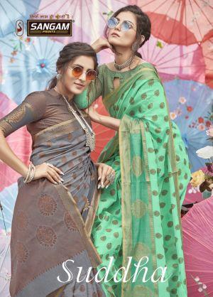 Sangam Sudha Cotton Handloom Sarees Collection