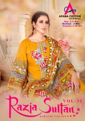 Razia Sultan 32 Printed Karachi Dress Materials Collection