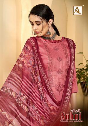 Alok Sohni 2 Pure Jam Cotton Dress Material