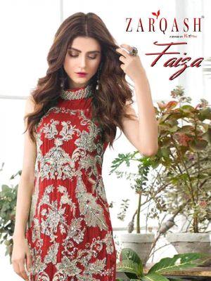 Khayyira Faiza Fancy Exclusive Designer Salwar Kameez