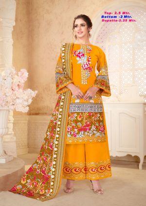 Razia Sultan 32 Readymade Printed Karachi Dress