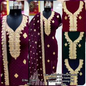 Blooming 60 Embroidered Salwar Kameez Collection