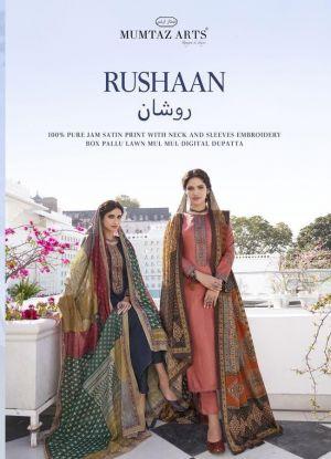 Mumtaz Rushaan Fancy Festival Wear Dress Material