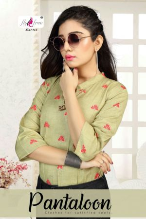 Fly Free Pantaloon 2 Western Ledies Top Collection