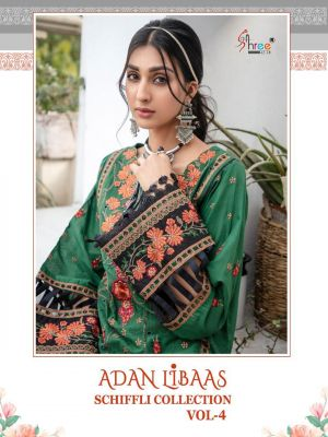 Shree Adan Libaas Schiffli Collection 4 Pakistani Salwar Suits Collection