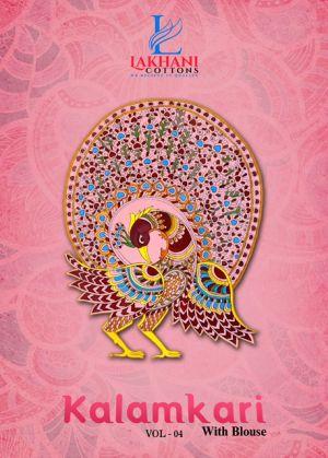 Lakhani Kalamkari Vol-4