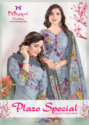 Mishri Plazzo 6 Pure Cotton Printed Dress Material