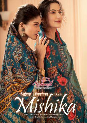 Sarmaaya Mishika Festive Wear Designer Dress Material