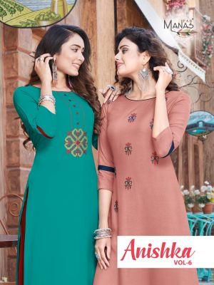 Manas Anishka 6 Ethnic Wear Kurti With Bottom Collection