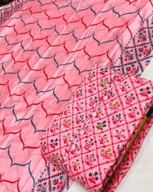 Radhika Designer Suits 9 Designer Dress Material Collection