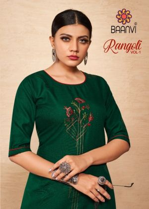 Baanvi Rangoli 1 Kurti With Bottom Collection