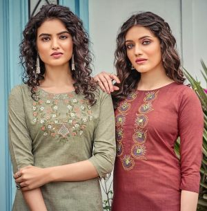 Poonam Bijiliji 2 Pure Cotton Casual Wear Kurti Collection