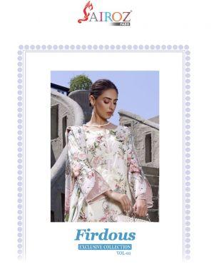 Sairoz Firdous 3 Premium Limited Edition Pakistani Collection