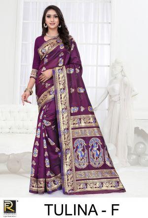 Ronisha Tulina Ethnic Wear Latest Saree Collection