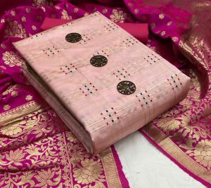 Minakari Suits 1 Designer Dress Material Collection