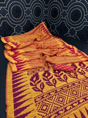 Maahi 33 Party Wear Digital Printed Nylon Cotton Saree Collection