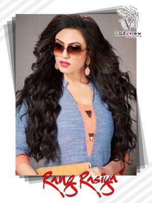 LadyView-Rang Rasiya