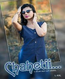 Chahetii
