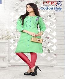 Rung Cotton hub-2