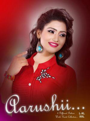 M-Aarushi