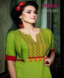 Chhaya Rivaah