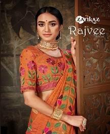 Zarikaz Rajvee 6 Designer Wedding Wear Embroidered Saree