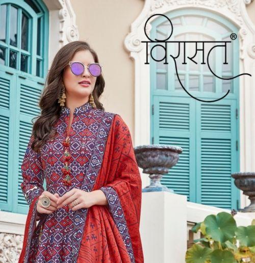 Virasat 11 Designer Gown Exclusive Collection