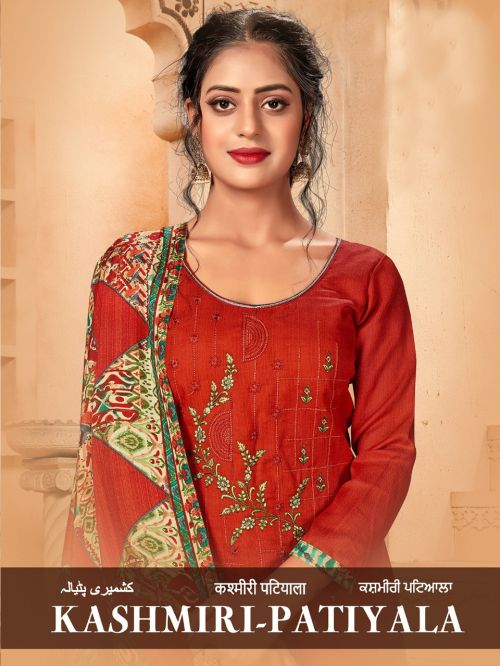 Kashmiri Patiyala Pure Pashmina Designer Dress Material