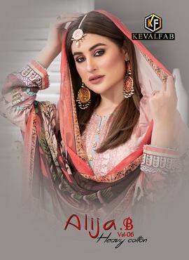 Keval Alija B 6 Karachi Dress Material Collection