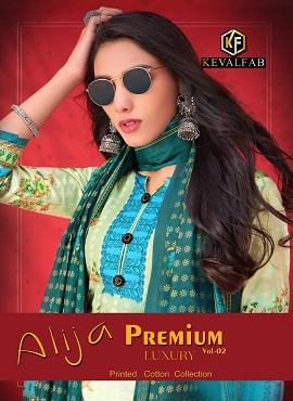 Keval Alija B Premium Luxury 2 Printed Cotton Dress Materials Collection