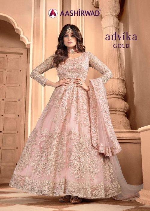 Aashirwad Advika Gold Exclusive Designer Wedding Wear Salwar Kameez