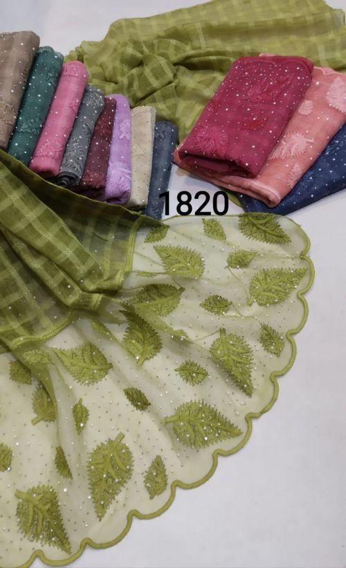 Multi Hijab 1820
