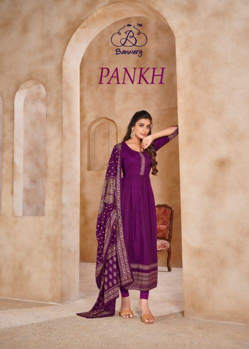Banwery Pankh Fancy Festive Wear Kurti With Dupatta