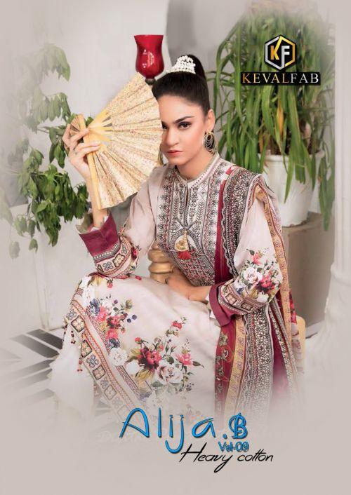 Keval Alija B 9 Exclusive Karachi Collection