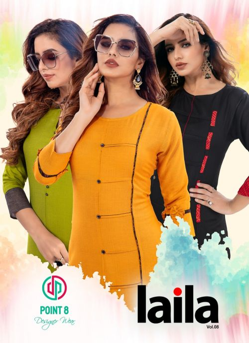 Deeptex Point Laila 8 Casual Wear Printed Kurti Collection